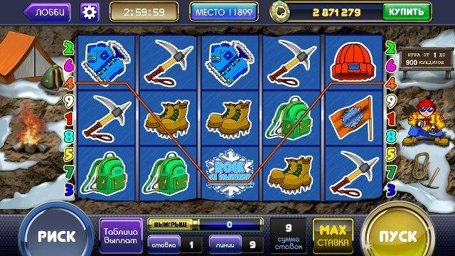 Виды бонусов в казино