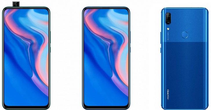 Huawei P Smart Z: цена и характеристики