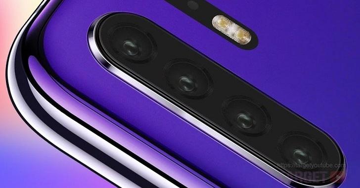 Huawei представит два смартфона на Kirin 980