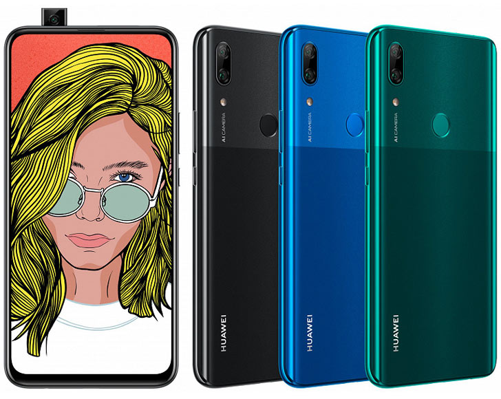 Huawei P Smart Z засветился в бенчмарке Geekbench