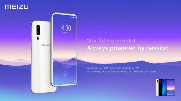Не дожидаясь Flyme 8. Новая версия Flyme 7 для смартфонов Meizu приносит с собой систему ИИ OneMind 3.0