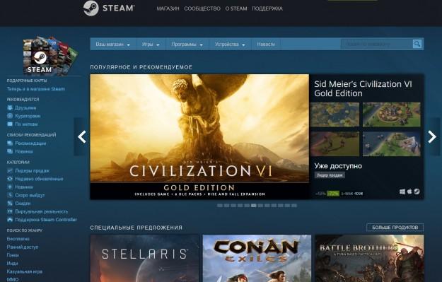 SMARTlife: ТОП-10 игр начала 2019 года в Steam