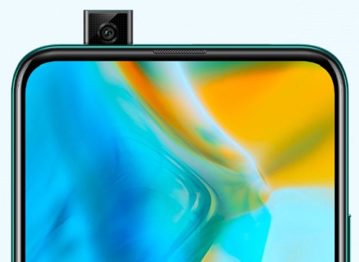 Huawei Y9 Prime представлен официально