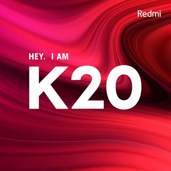 Xiaomi Redmi K20 – еще один флагман бренда