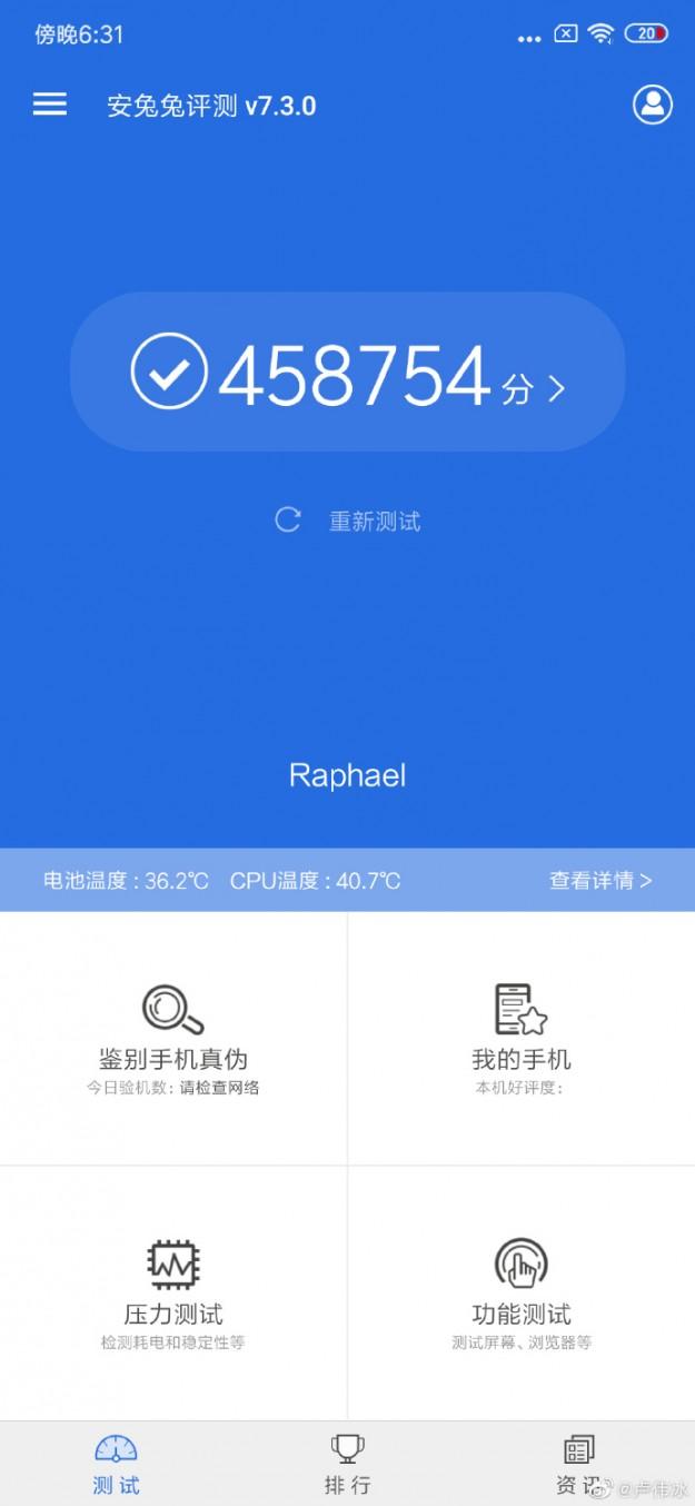 Xiaomi показала рекордные показатели Redmi K20 в AnTuTu