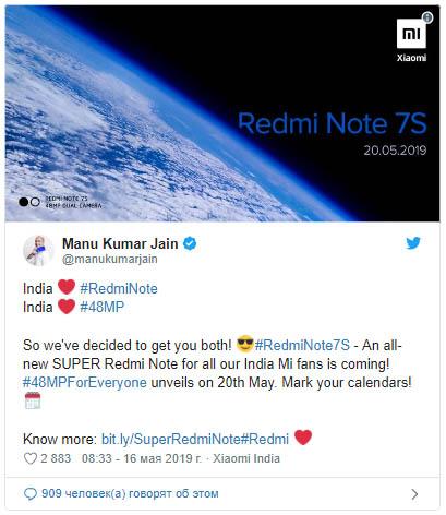 Смартфон Redmi Note 7S готовится к анонсу