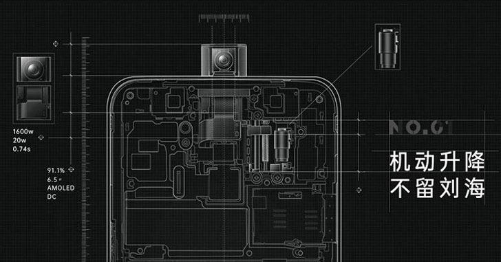 Oppo K3 будет официально представлен 23 мая