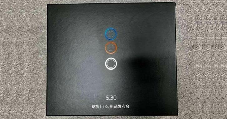 Meizu рассылает приглашения на презентацию Meizu 16Xs
