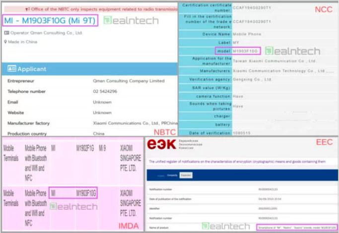 Смартфон Xiaomi Mi 9T прошел сертификацию