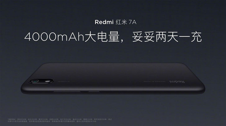 Опубликованы официальные рендеры и спецификации Redmi 7A