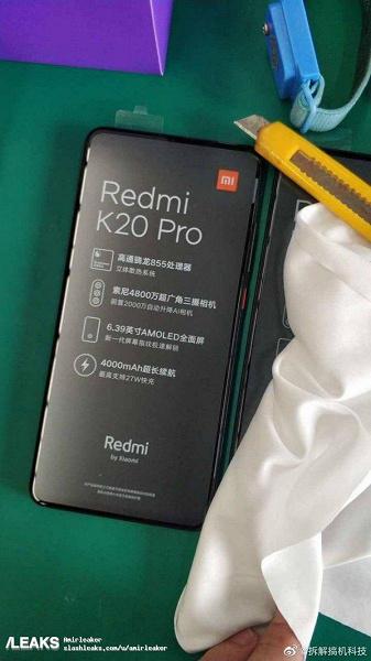 Живые фото будущего флагмана Redmi K20 Pro