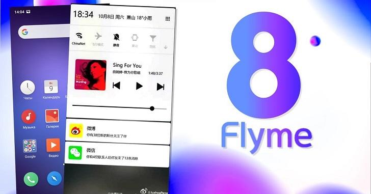 Meizu анонсирует Flyme 8 через два дня