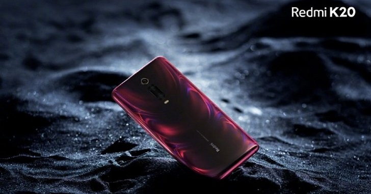 Представлен Xiaomi Redmi K20 на Snapdragon 730