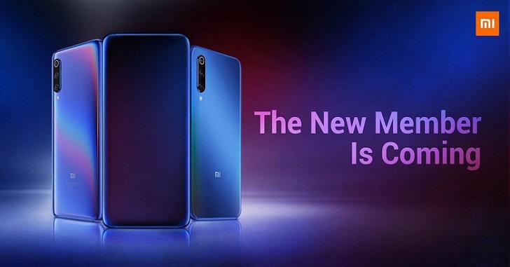 Xiaomi Mi 9K Pro – очередной флагман компании?