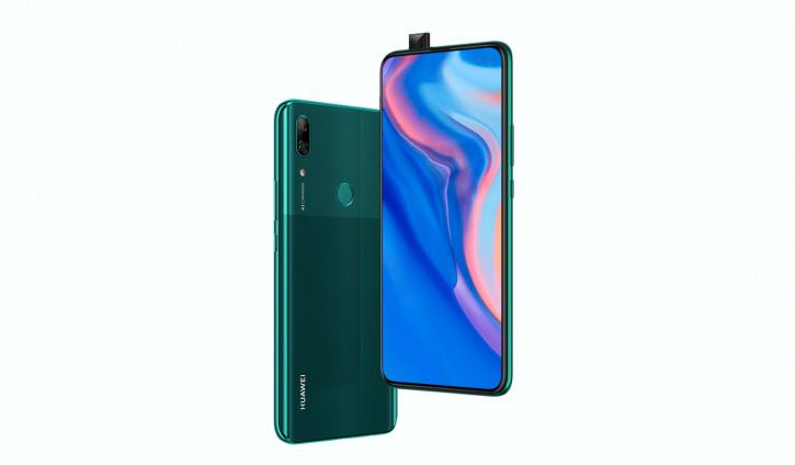 Анонс Huawei P Smart Z: средний класс с необычным дизайном и NFC