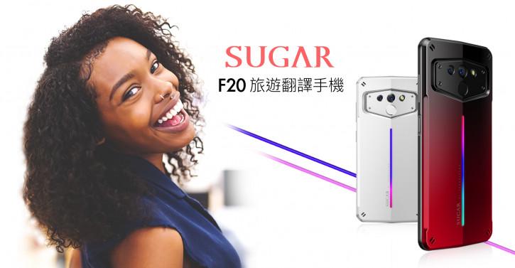Анонс Sugar F20: смесь Vertu и Red Magic с 6000 мАч