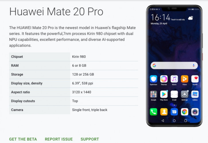 Huawei вернулась в Android Q Beta, SD Association и Wi-Fi Alliance