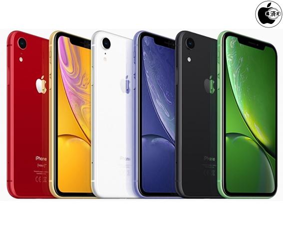 iPhone XIR выйдет в двух новых расцветках
