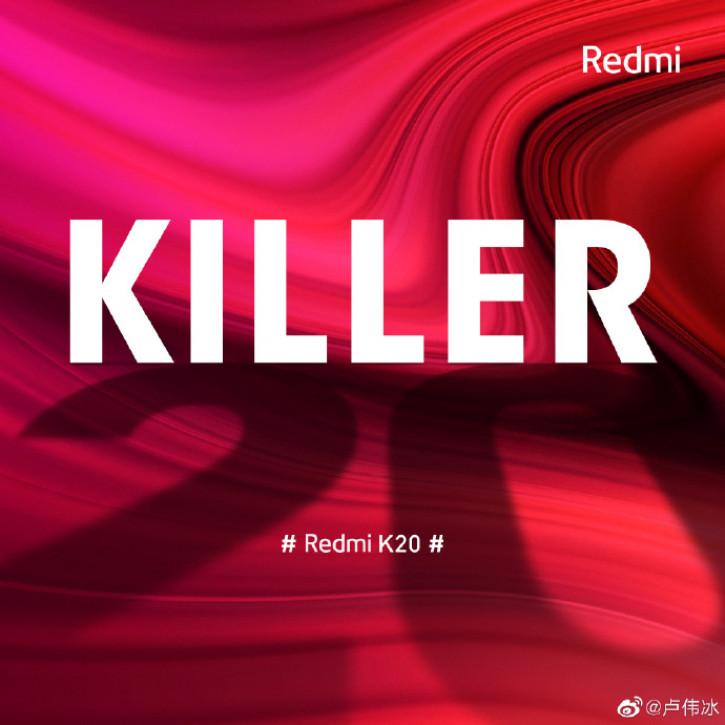 K значит убийца: Redmi подтвердила флагман Redmi K20 (K20 Pro)