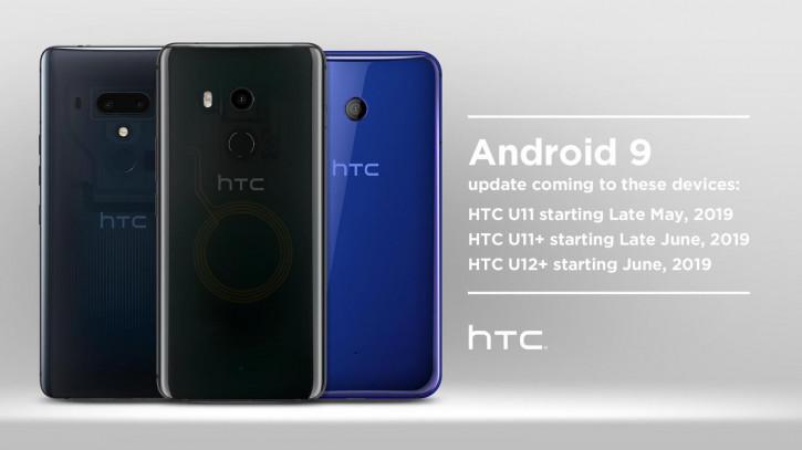 Лучше поздно, чем никогда: HTC U11, U11+ и U12+ получат Android 9 Pie
