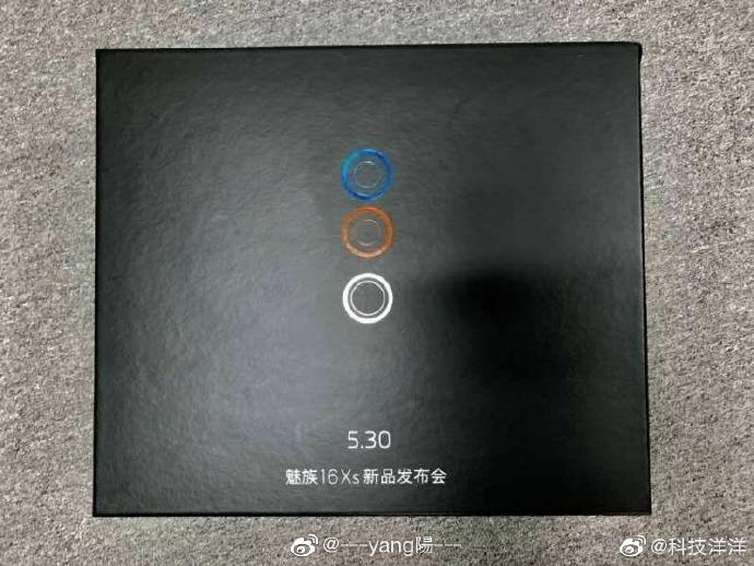 Meizu 16Xs  с тремя камерами подтвержден: дата официальной презентации