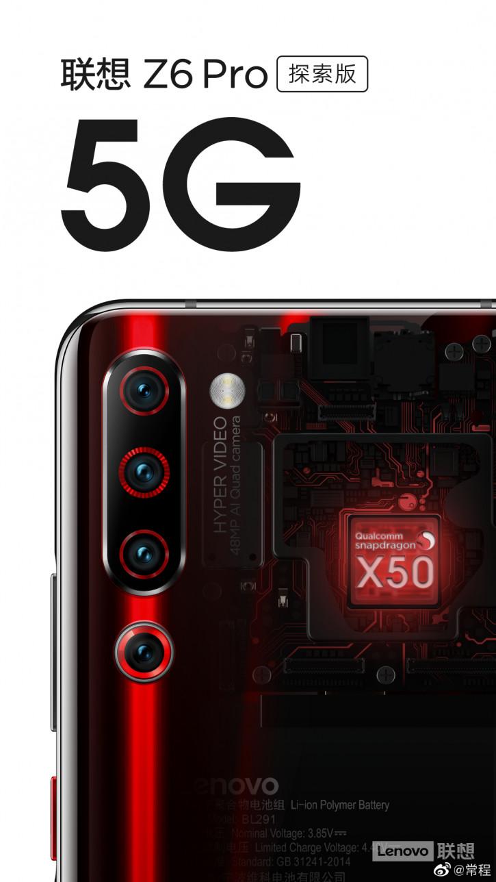 Скоро: псевдопрозрачный Lenovo Z6 Pro 5G Explorer Edition