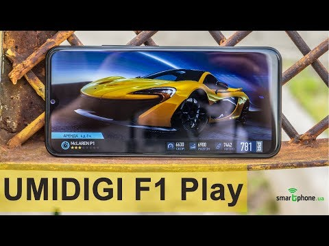 Видеообзор смартфона UMIDIGI F1 Play от портала Smartphone.ua!