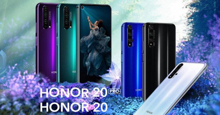 Цены Honor 20 и Honor 20 Pro в Китае могут приятно шокировать
