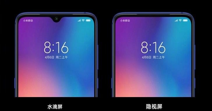 Xiaomi готовит смартфон с фронтальной камерой под дисплеем