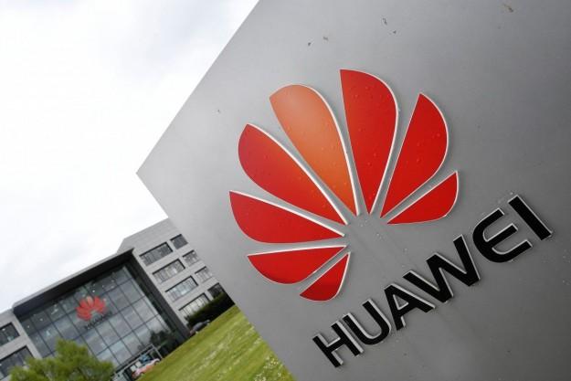 Huawei стала спонсором конкурса книжного дизайна в Украине