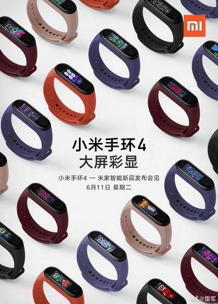 Качественное изображение браслета Xiaomi Mi Band 4 позволяет оценить различные циферблаты и цвета браслетов
