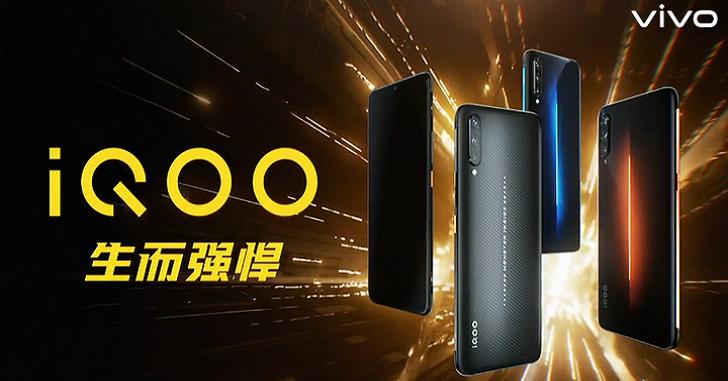 Vivo вернет чип Snapdragon 845 на рынок