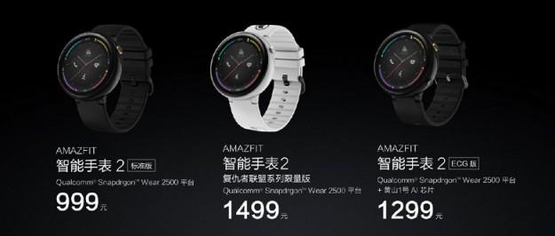 Представлены умные часы Amazfit Verge 2