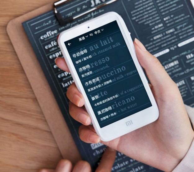 Xiaomi Mi AI Translator: перевод между 34 языками в реальном времени