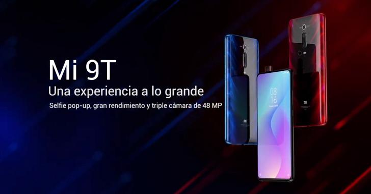 Xiaomi Mi 9T представлен официально