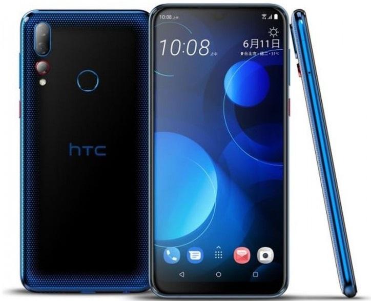 Анонсирован смартфон HTC Desire 19+: Helio P35 за 280 / 310 евро