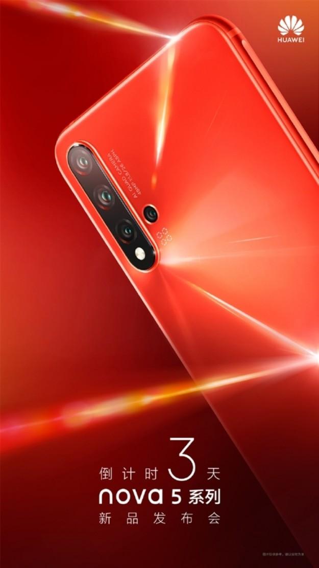 Официальное изображение Huawei Nova 5 Pro демонстрирует смартфон в кораллово-оранжевом цвете