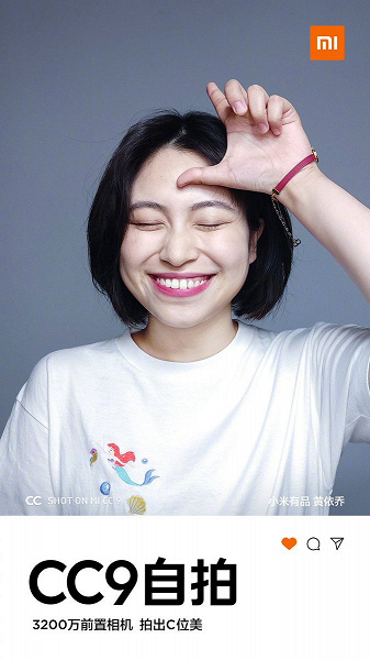 Примеры фотографий с фронтальной камеры Xiaomi CC9