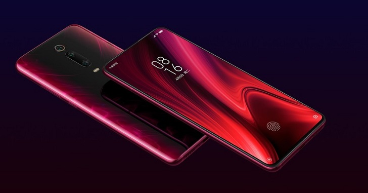 Xiaomi представит 5G-смартфон за 300 долларов под брендом Redmi