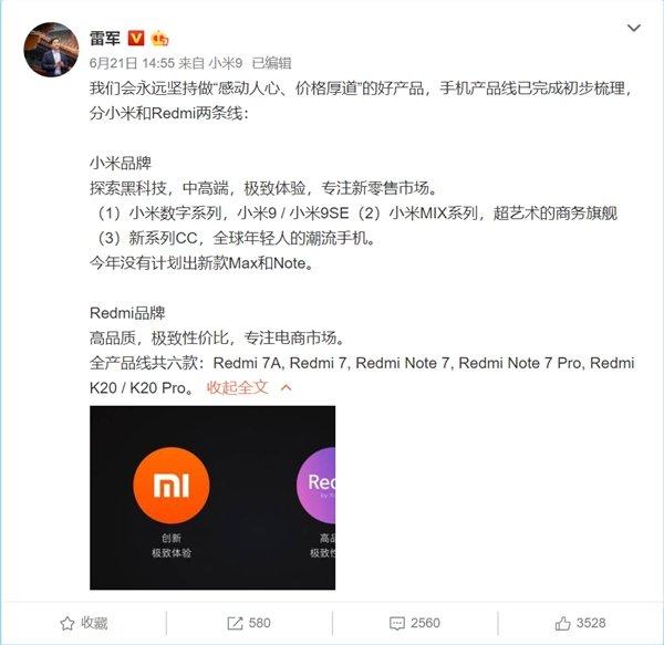 Глава Xiaomi интригует анонсом Mi MIX 4
