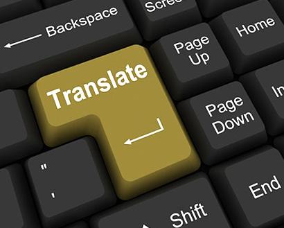 Онлайн переводчик на все случаи жизни