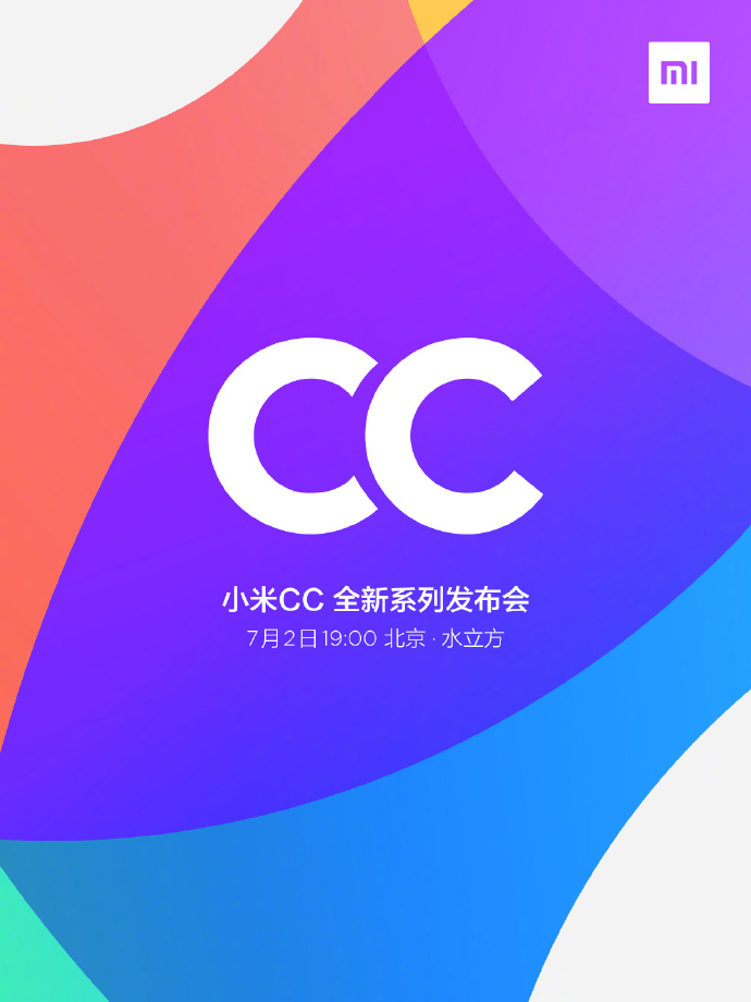 Дата анонса Xiaomi CC 9 – молодёжной версии флагмана