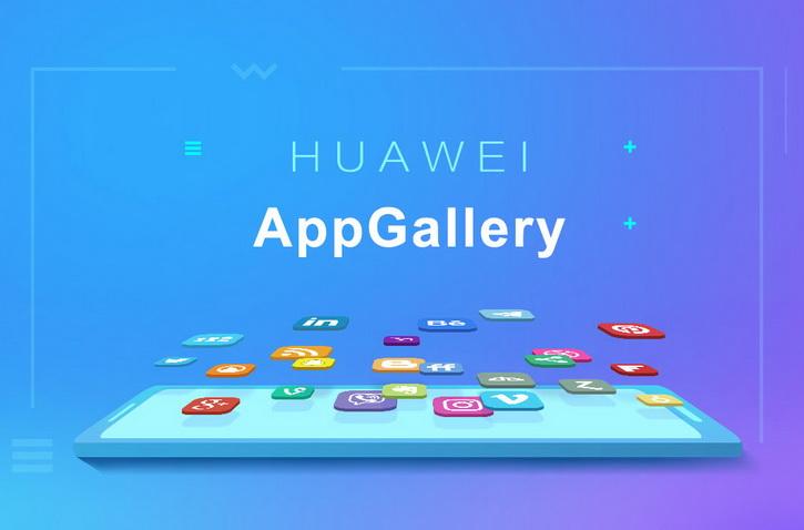 Huawei призывает разработчиков добавлять приложения в AppGallery