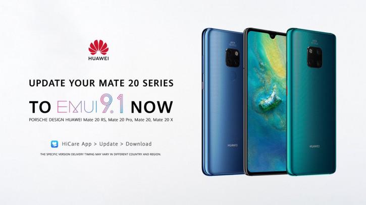 Huawei Mate 20, 20 Pro и 20 X получают EMUI 9.1, Mate 20 Lite – нет
