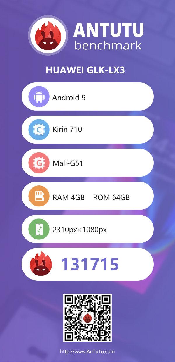 Huawei Nova 5i показал характеристики и результат прогона в AnTuTu