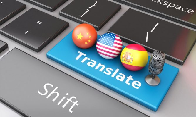 Лучший онлайн переводчик текстов