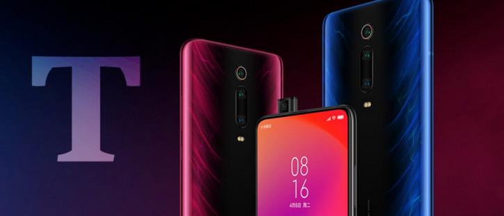 Xiaomi Mi 9T в России выйдет в июне