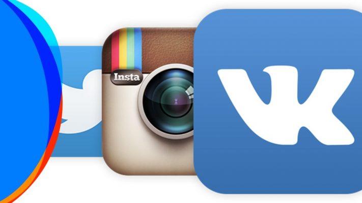 Накрутка в социальных сетях для вашего аккаунта