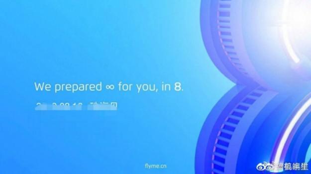 Дата анонса Flyme OS 8 для смартфонов Meizu