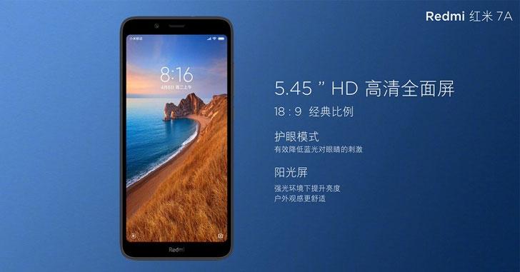 Xiaomi Redmi 7A в Индии может получить самый мощный чип среднего класса